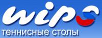 Wips в интернет-магазине ReAktivSport